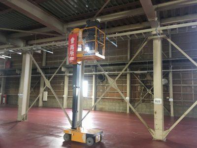 令和2年2月 高浜市 工場 改修工事